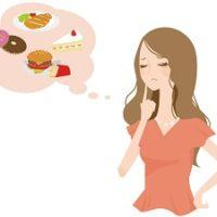 夜ご飯旦那を待つ?待つ派のためのおやつに太らない食べ物とは?