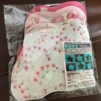 布ナプキンを初めて使う!必要なものや1日何枚あれば足りたか、試しました!