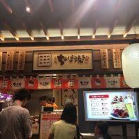 スナックパークが阪神百貨店に復活!ランチ時間の混雑状況などレポします!