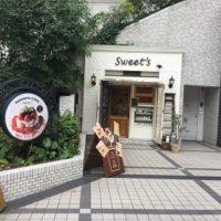 梅田にあるsweet's(スィーティーズ)でケーキを食べた!写真付きレビューはこちら。