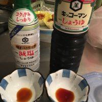 減塩醤油と普通の醤油の味の違いを目隠しして試してみた結果