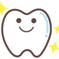 歯を自分でホワイトニングしてみた!自宅で大失敗した超危険な方法。