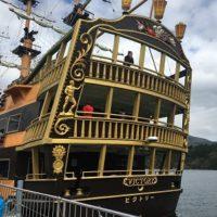 箱根海賊船の口コミ!混雑状況や特別船室の船内の写真付き感想!