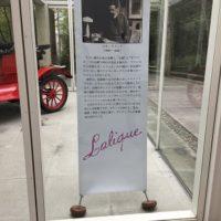 箱根ラリック美術館の感想!オパールが美しく、カフェがおしゃれだった!