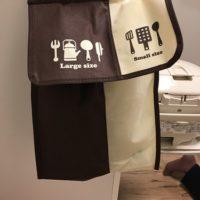 レジ袋ストッカーの使い方と袋のしまい方。たたまないで収納することもできる?