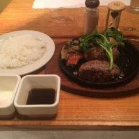 いしがまやハンバーグ横浜店でランチ!ハンバーグの味やお店の雰囲気は?