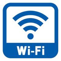 シェラトンワイキキのwifi事情。wifiルーターのレンタル方法と使い方を紹介!