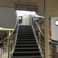 サンハートへのアクセス方法!駅からの徒歩での行き方も案内!
