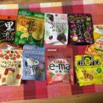 飴の小袋をコンビニでゲット!9種類食べ比べして比較してみた!