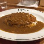 上等カレー横浜ポルタ店へ!人気メニューや辛さなどを紹介!