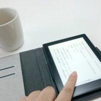 電子書籍リーダーとタブレットの違いは?価格や使い勝手など比較!